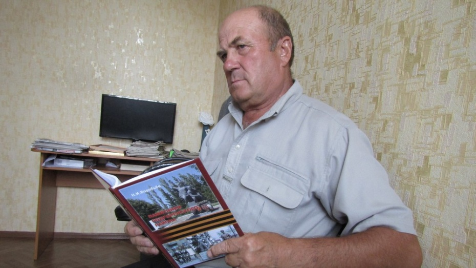 Россошанец издал книгу «Памятники Подгоренского района»