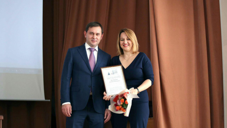 Председатель Воронежской облдумы вручил награды сотрудникам ВГУ
