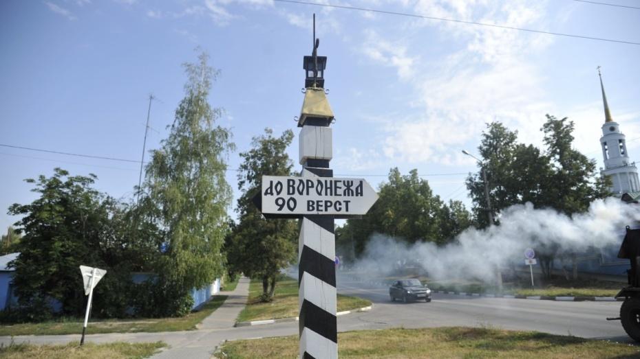 Воронеж вошел в пятерку самых бюджетных городов для летних путешествий