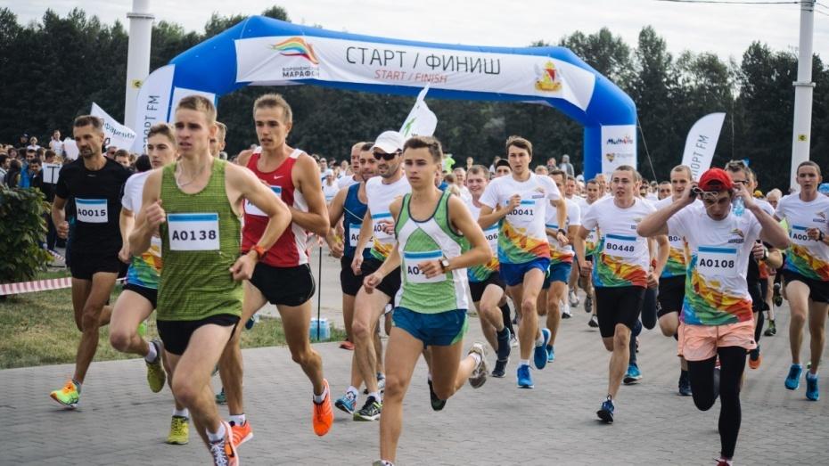 Третий забег «Воронежского марафона» соберет около тысячи участников