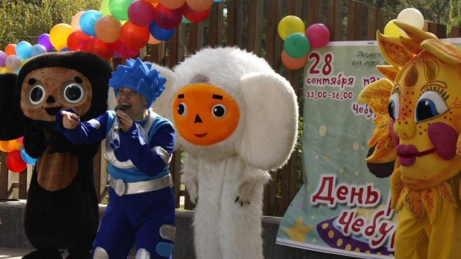 Воронежцев попросили помочь в организации Дня рождения Чебурашки для детей-сирот