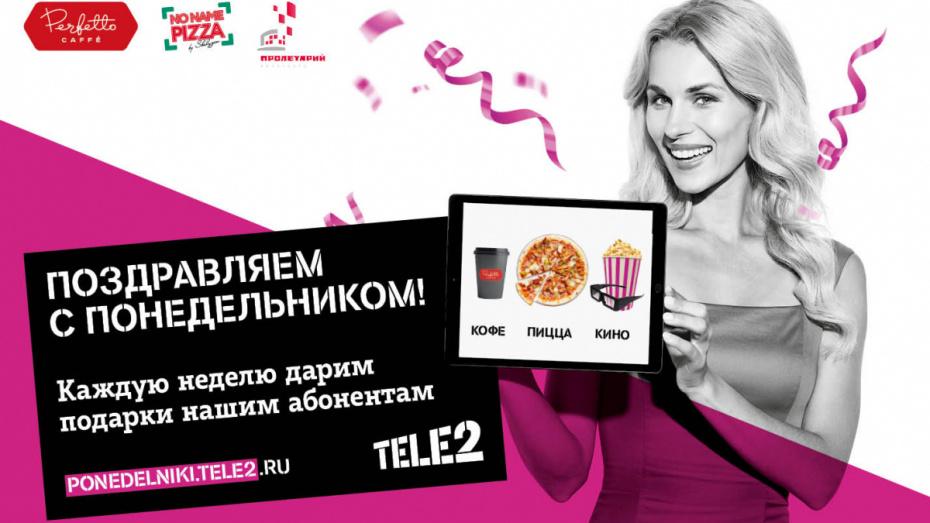 Tele2 поздравит абонентов с понедельниками