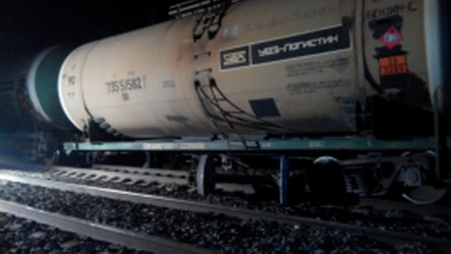 Под Воронежем срельсов сошла цистерна грузового поезда