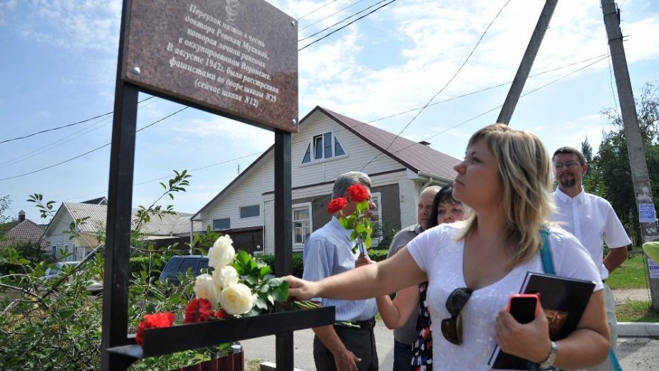 Журналист РИА «Воронеж» стала героем федерального проекта «Гордость России»