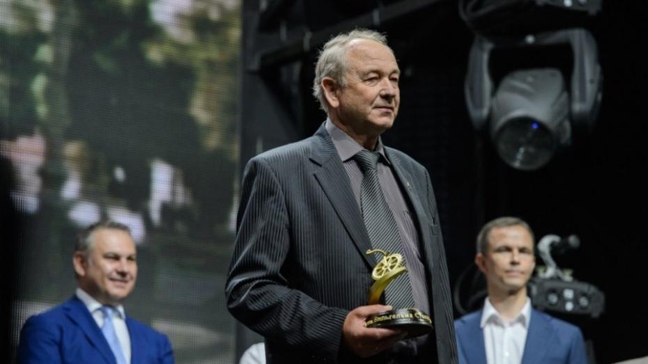 Первую воронежскую бизнес-премию Столля получил Грибановский машиностроительный завод