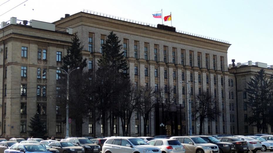 Общерегиональный день приема граждан пройдет в Воронеже 13 июня