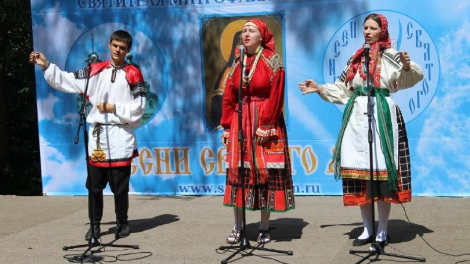 Духовно-патриотический фестиваль «Песни Святого Лога» пройдет под Воронежем