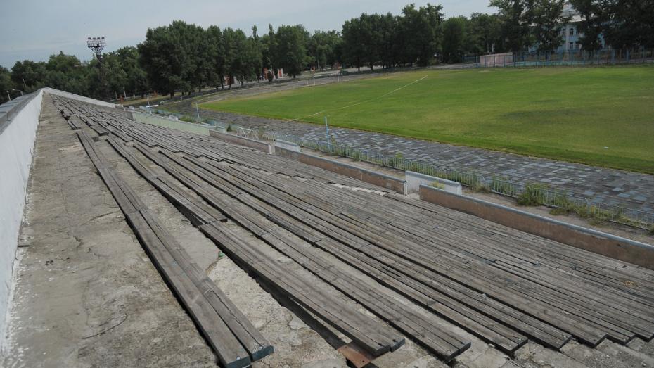 Стадион «Буран» в Воронеже преобразится через год
