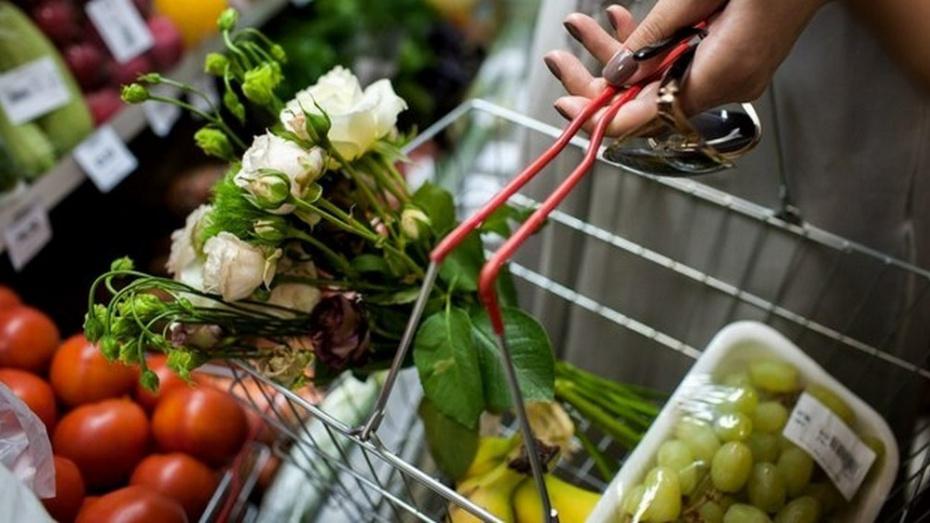 В Воронежской области минимальный набор продуктов стал дороже на 10,4%