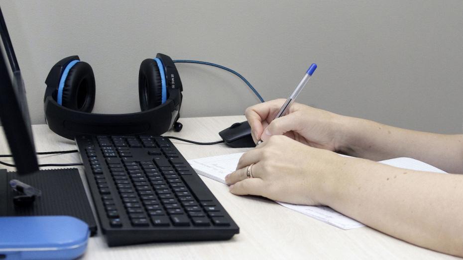 Воронежским IT-компаниям предоставят налоговые льготы