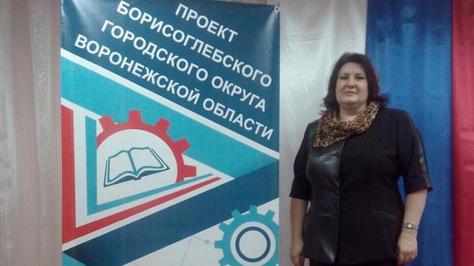 Директор Борисоглебского центра внешкольной работы победила во всероссийском конкурсе