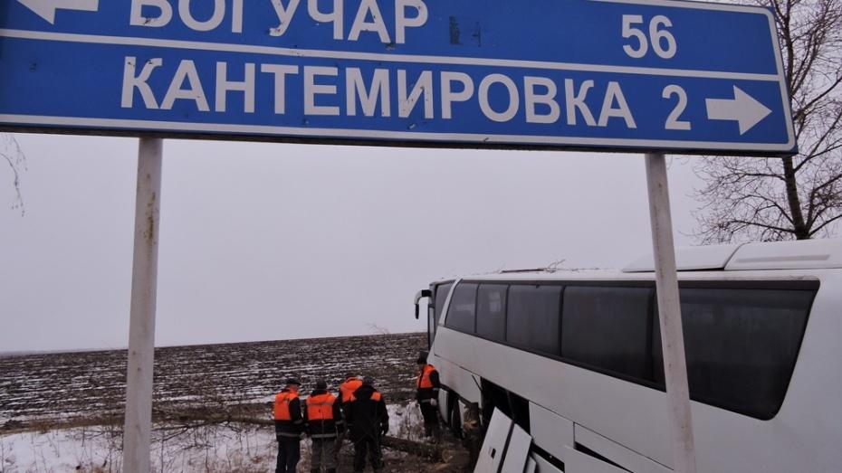 Эксперт: автобус в Воронежской области опрокинулся из-за невнимательности водителя