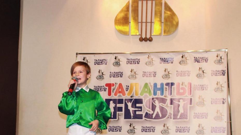 Бутурлиновский солист получил 2 Гран-при на всероссийском творческом конкурсе