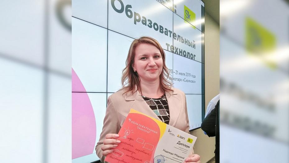 Жительница Лисок победила на всероссийском конкурсе «Технолог образования»