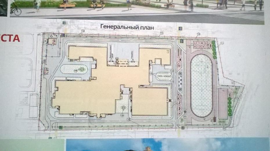 Мэрия Воронежа объявила торги настроительство школы наулице Шишкова