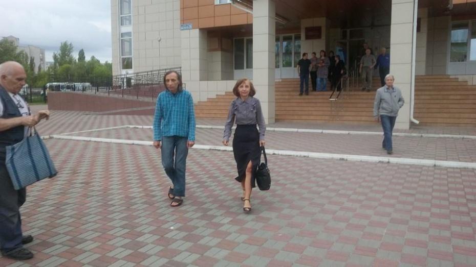 ярмарок Московской воробьевский суд воронежской области назад человек