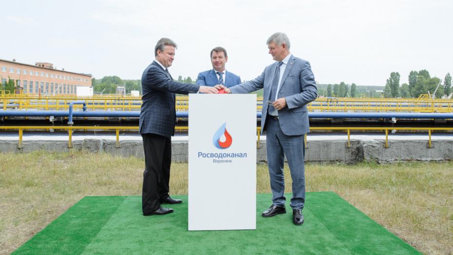 В Воронеже запустили реконструированные аэротенки на правобережных очистных сооружениях