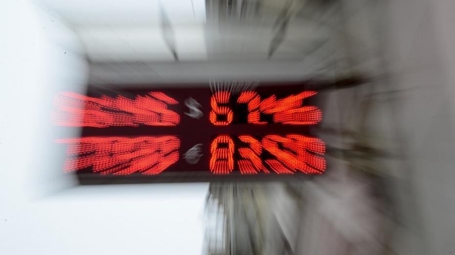 ЦБ лишил лицензии представленный в Воронеже банк «Советский»