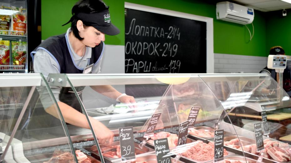 В Калаче обновили магазин мясной продукции