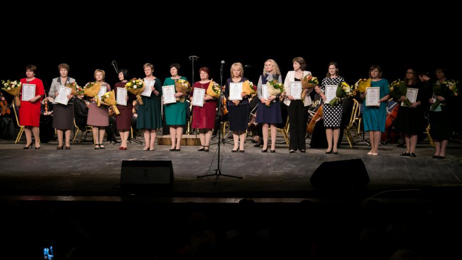 В Воронеже впервые вручили областную награду за заслуги в сфере образования