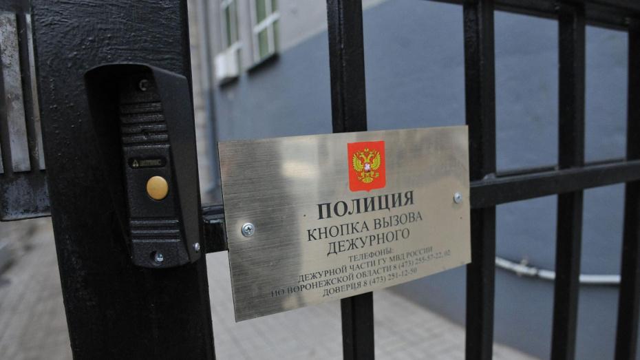 Доверчивость обошлась жительнице Воронежа в 1,7 млн рублей