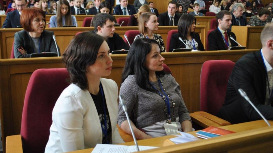В Воронеже стартовал первый Форум молодежных парламентов ЦФО