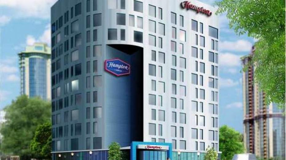 Отель эконом-класса Hilton Worldwide на 148 номеров откроется в центре Воронежа в сентябре