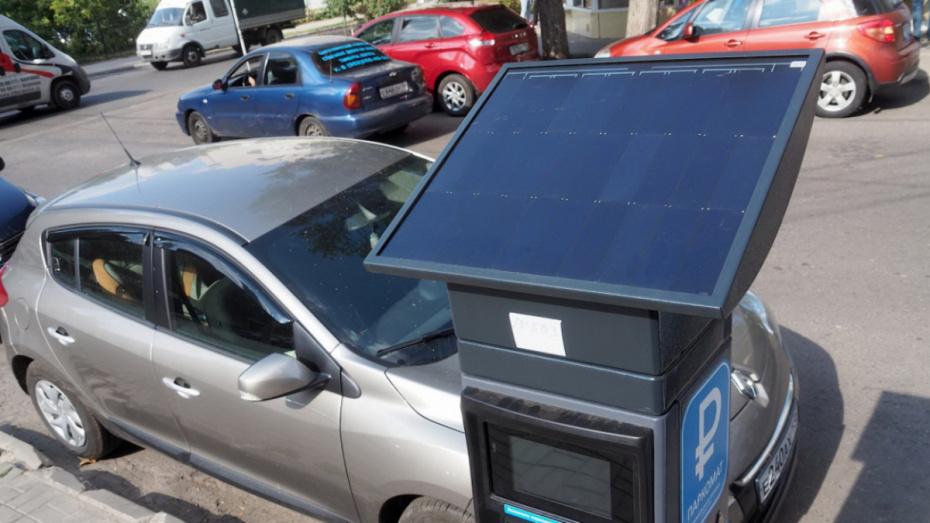 Мэр Воронежа пообещал заставить горожан платить за парковку в центре