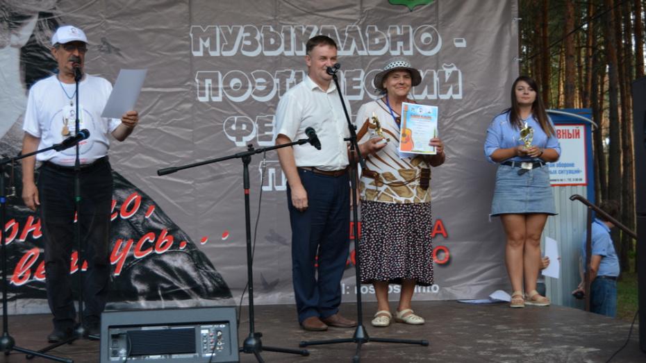 Россошанцы стали лауреатами музыкально-поэтического фестиваля памяти Владимира Высоцкого