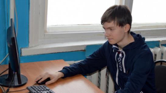 Терновский школьник написал книгу в жанре фэнтези