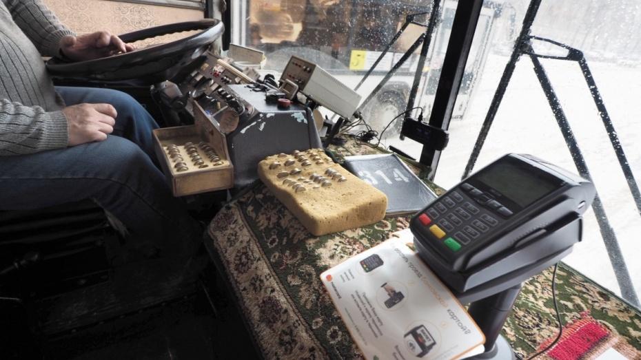 Троллейбусы вВоронеже первыми в РФ перешли набезналичную оплату проезда