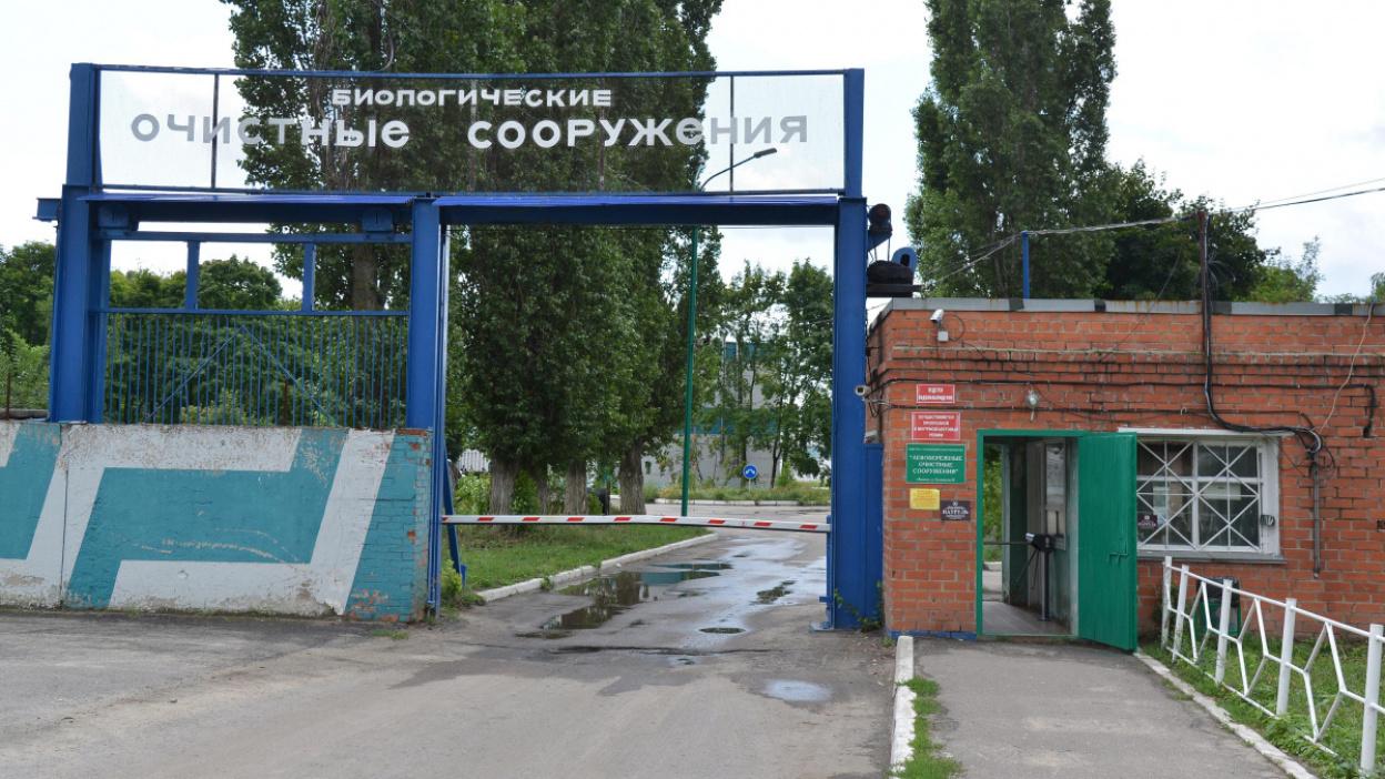 Контроль за сливами. Как в Воронеже борются с неприятным запахом от ЛОС