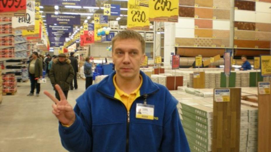 Воронежец судился с гипермаркетом из-за бракованного паркета 9 месяцев
