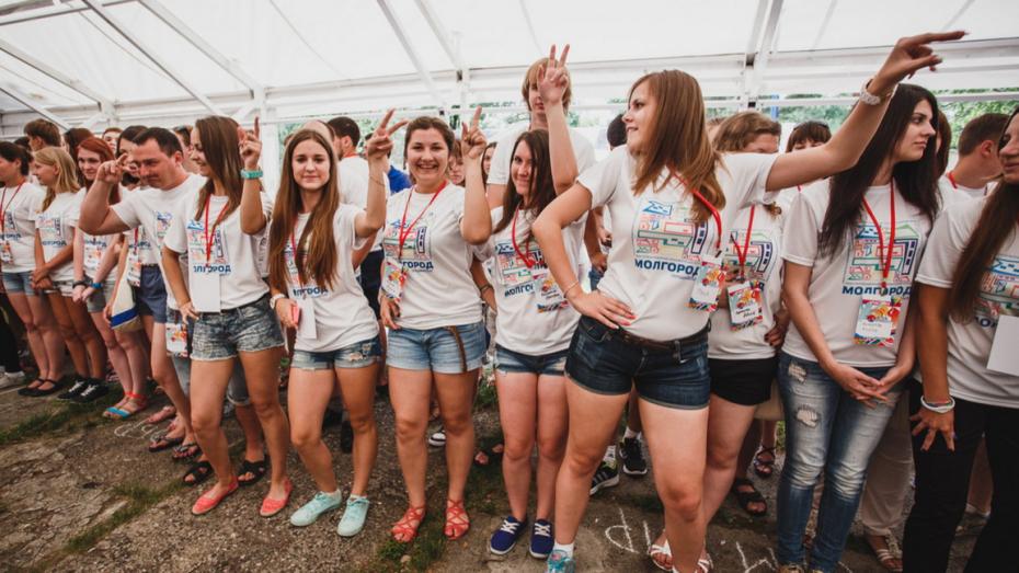 На «Молгороде 2015» воспитают менеджеров по культуре