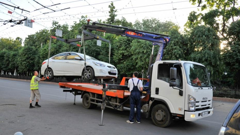 В Воронеже возбудили уголовное дело по факту незаконной эвакуации автомобиля