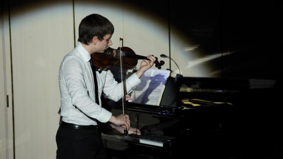 В Никитинской библиотеке юные скрипачи Воронежа дадут концерт
