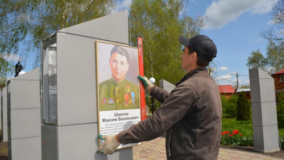 В Нижнедевицке на братской могиле установили 10 стел с портретами земляков-героев