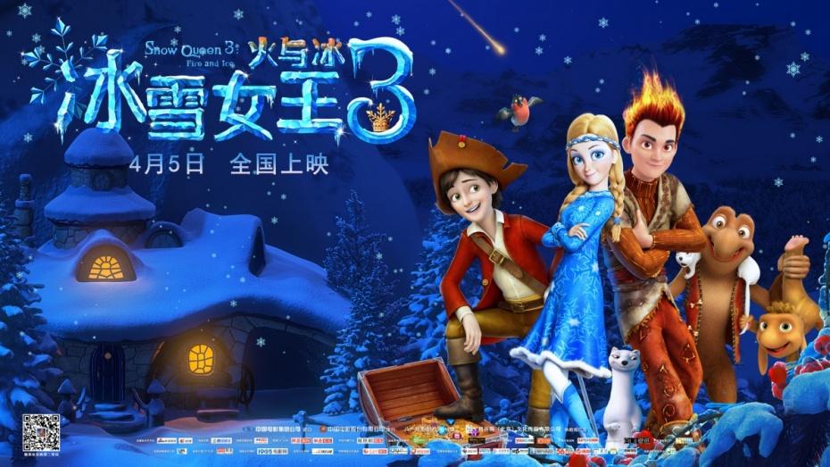 Воронежская «Снежная королева – 3» стала самой кассовой российской лентой проката в Китае
