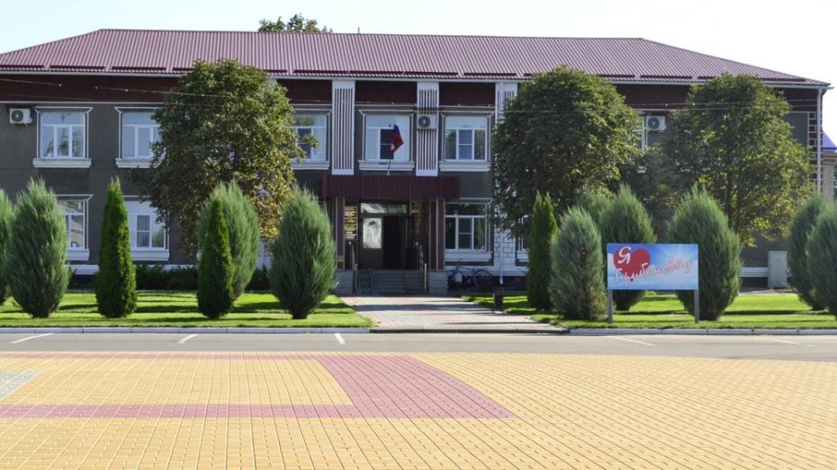 Жители поселка Грибановский получат социальную выплату на жилье