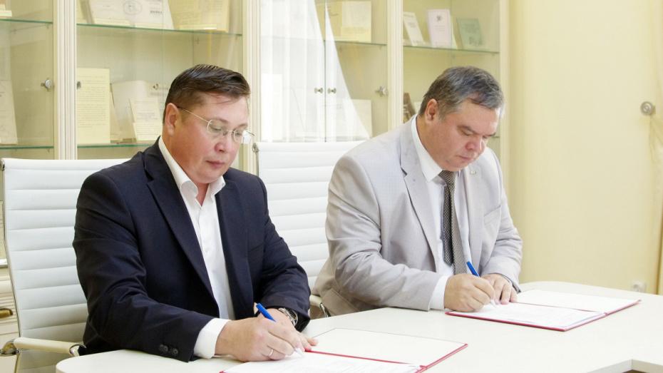 Tele2 и Воронежский госуниверситет договорились о сотрудничестве