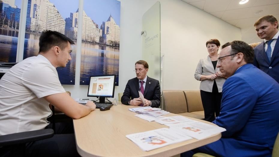 Воронежские МФЦ проведут обучающие семинары для предпринимателей