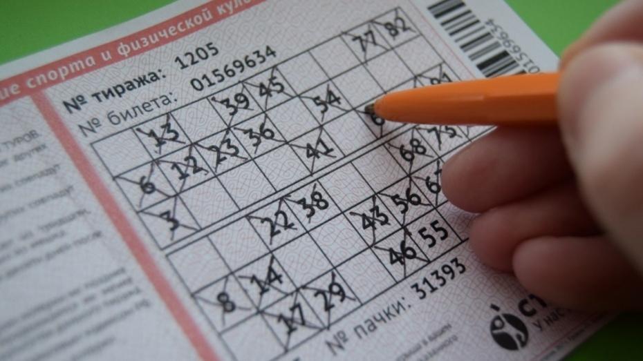Житель Воронежской области выиграл в лотерею 1 млн рублей
