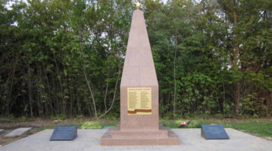 В репьевском селе Краснолипье отремонтировали воинское захоронение