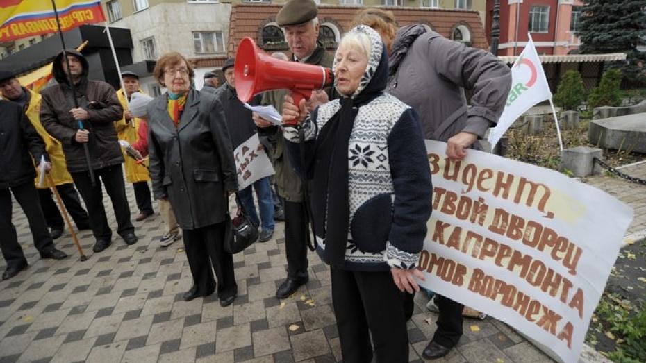 В Воронеже могут разрешить митинговать в детских садах