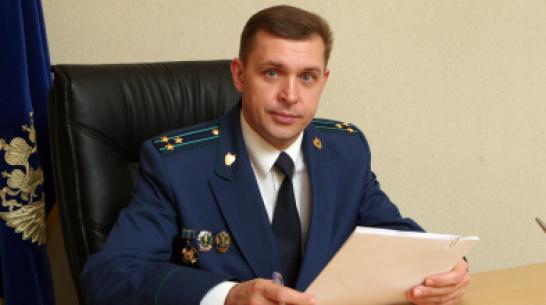 Первым зампрокурора Воронежской области стал Юрий Немкин