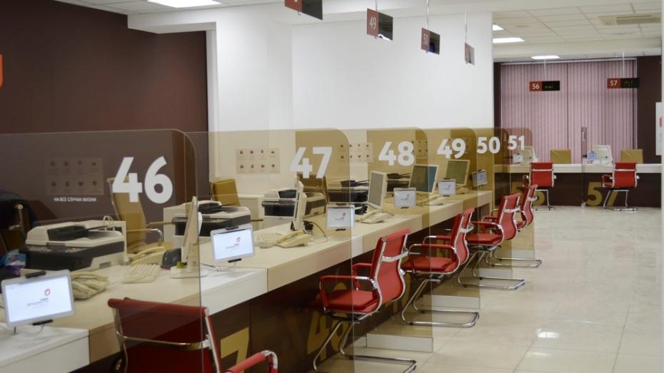 офис документы - фото 9