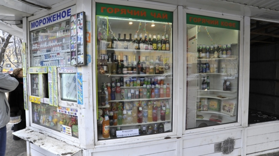 Пиво в воронежских киосках по-прежнему продается