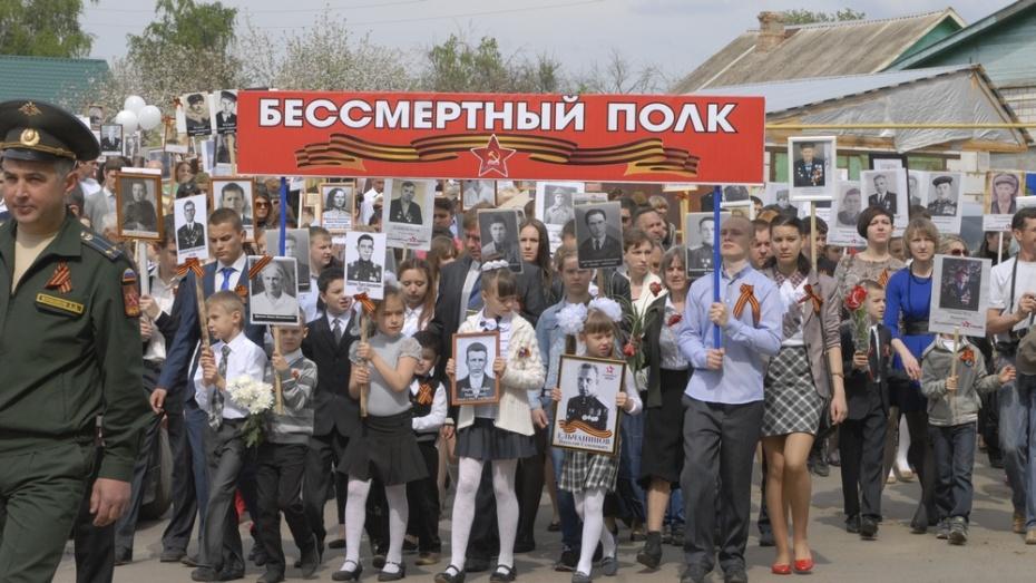 Колонна «Бессмертного полка» возглавила праздничное шествие в Калаче