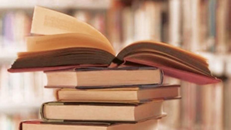В Воронеже участники международной конференции обсудят комикс «Анна Каренина» и издания Корана в России