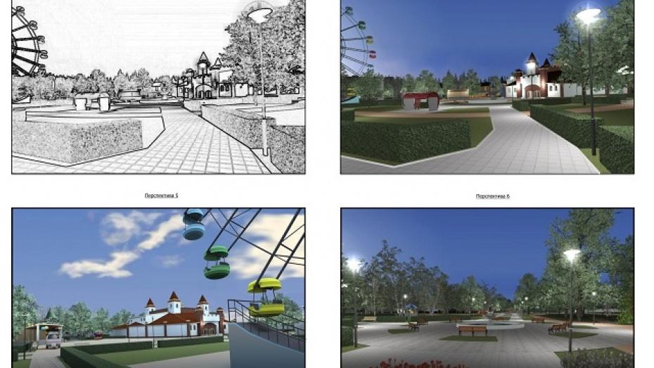 Областной бюджет выделит 10,7 млн рублей на реконструкцию главного парка Россоши